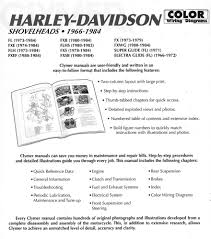 1974 harley davidson golf cart wiring diagram 1974 harley davidson wiring diagrams online harley auto wiring on 1974 harley davidson golf cart wiring diagram