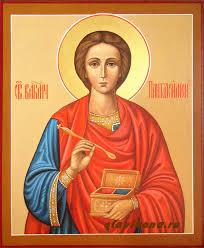 <b>Святой</b> великомученик <b>Пантелеймон</b> целитель - Храм- Икона ...