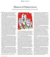 ny times book review moyan yuko shimizu yuko shimizu ny times book review moyan yuko shimizu ny times book review