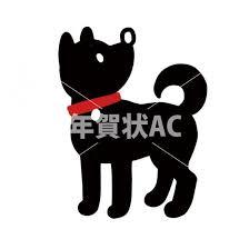 黒い犬3 No1104112019年の無料年賀状デザインなら年賀状ac
