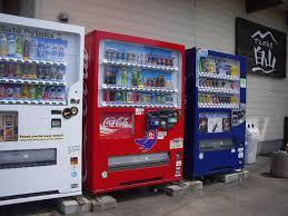 Harga Vending Machine Classy Taka Oi Jepang On Twitter Di Jepang Harga Satu Botol Jus 48ml