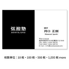 楽天市場名刺作成 イラストレーター 100枚の通販