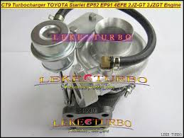 Wholesale NEW CT9 Turbo Turbine Turbocharger For TOYOTA STARLET EP82 ...