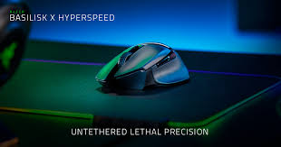 Wireless Gaming Mouse - <b>Razer Basilisk X HyperSpeed</b>
