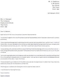 7 8 Cover Letter Without Address Of Company Texasfreethought Com