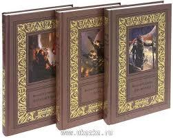 <b>Василий Головачев</b>. Избранные сочинения. <b>Комплект в</b> 3-х томах