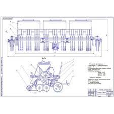 Дипломная работа на тему Модернизация коробки передач трактора РТ  Дипломная работа на тему Модернизация коробки передач трактора РТ М 160