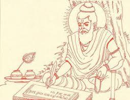 Image result for anubandha chatushtaya