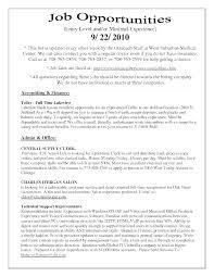 Lead Teller Resume Stunning Example Resume Bank Teller Position Description Skills Letsdeliverco