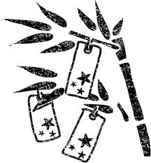 七夕飾り笹の葉白黒イラスト無料素材
