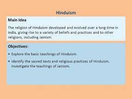 Jainism And Hinduism Venn Diagram Sunni And Shiite Venn Diagram Unique Image Result For Similarities