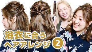 浴衣用の髪型ミディアム編2019編み込みやアップの簡単ヘアアレンジの