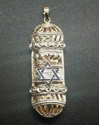 14k gold jewish mezuzah pendant w