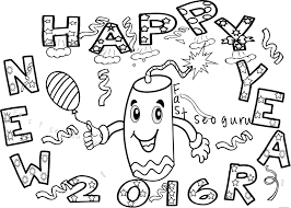 New Years Coloring Pages Printable 2016l