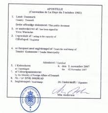 Апостиль в Минске апостиль и легализация документов поставить  Апостиль образец Легализация