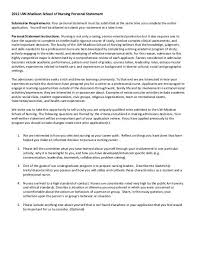 nurse personal statement 2012 uw madison school of nursing personal statement