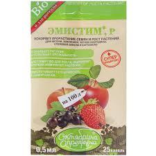 Стимулятор <b>роста</b> «Эмистрим» 0.5 мл в Москве – купить по ...