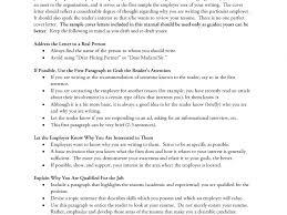 Download Promotion Cover Letter Sample | haadyaooverbayresort.com
