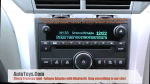 Chevy Traverse IPOD & BLUETOOTH, Iphone Aux PXAMG with ISBT21 Kit ...