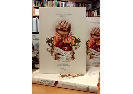 максим батырев 45 татуировок личности книги на русском языке в
