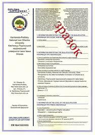 Диплом европейского образца Публикации Судебно юридическая газета Диплом европейского образца