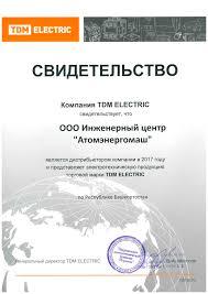 Сертификаты дипломы свидетельства благодарственные и  Сертификаты дипломы свидетельства благодарственные и рекомендательные письма в Уфе цена фото