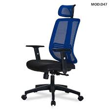 D47 New Comfy Adjustable Executive Lumbar Support Office Chair In Commercial  Furniture Commercial Office Chairs4