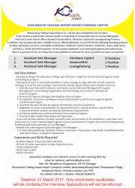Free Resume Cover Letter Luxury Salesman Job Description Resume