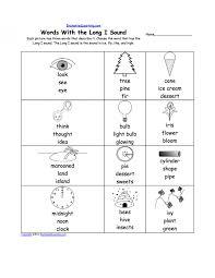 Long U Alphabet Activities At Enchantedlearning Com Vowel Sounds ...