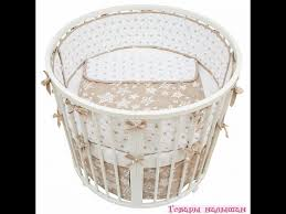 <b>Комплект в кроватку Giovanni</b> Shapito TreeO Round Stars 6 ...