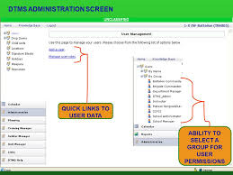 dtms administration screen