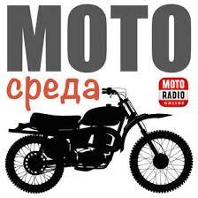 <b>Олег Капкаев</b>, Аудиокнига <b>Скорость байка</b> в КПП и крутящем ...