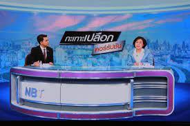 รัฐบาลไทย-ข่าวทำเนียบรัฐบาล-ปลัดวธ.ให้สัมภาษณ์ในรายการ