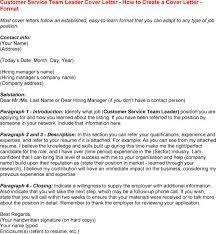 Team Leader Cover Letter Sample Under Fontanacountryinn Com
