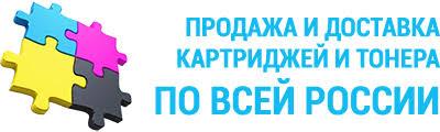 <b>Бумага</b>