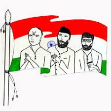 national integration our services pitampura new delhi  national integration