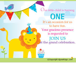 Invitation Words For Birthday Party Birthday Invitation Wording Ideas Invitation Sayings