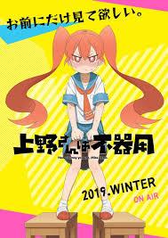 Winter 2019 Anime Chart Ueno San Wa Bukiyou Https