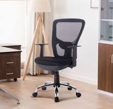 home office study. Image Is Loading Home-Office-Study-Chair-Black-Mesh-Fabric-Chrome- Home Office Study