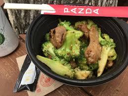 panda express beef and broccoli