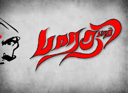 Bharathiyar Tamil Typo Tamiltypography Picture Quotes Art