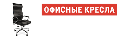 <b>Детские</b> компьютерные <b>кресла</b> - купить в СПб - РЕМИ