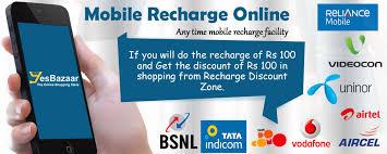 Aircel Online Recharge Yesbazaar Com