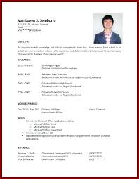 Sample Resume No Work Experience College Student High School Student