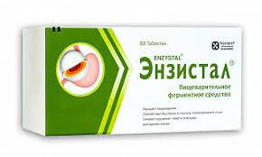 <b>Энзистал 80</b> шт. <b>таблетки</b> покрытые оболочкой купить по ...