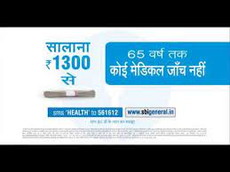 Policies like arogya premier policy and arogya plus policy therefore, having family health insurance protection from a reputed health insurance service provider is essential for all. Sbi Health Insurance Plans 1300 Per Year Details Picshealth
