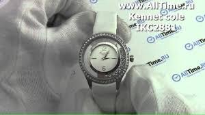 Обзор. Женские наручные <b>часы Kenneth Cole IKC2881</b> - YouTube