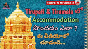 Ttd Accommodation Informations From Www Ttdsevaonline Com From Tirumala Tirupati Highlights