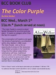 Read The Color Purple Book Online Free Ethicstechorg Coloring