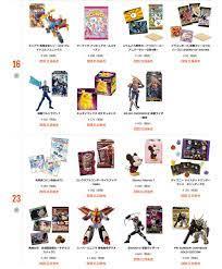 バンダイ 食 玩 カレンダー